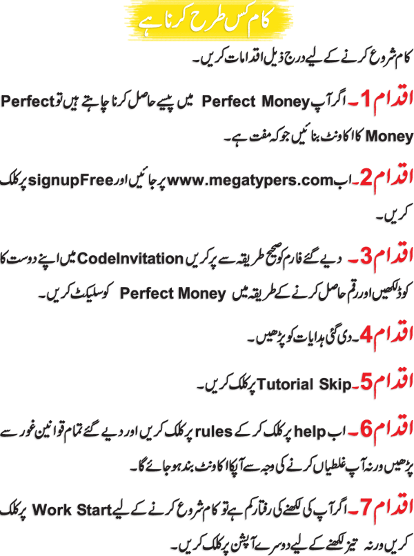 Earn money online by typing without investment in pakistan nadin pospech demmler investment