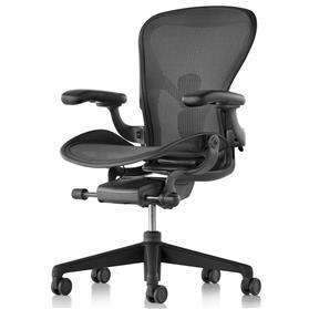 Ergonomic Office Chair Jpg